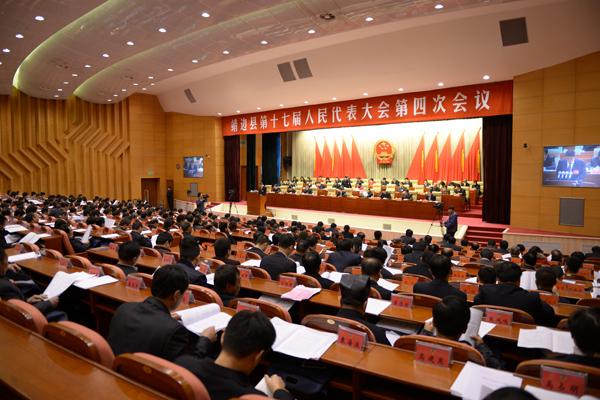 县十七届人大四次会议召开第二次全体会议