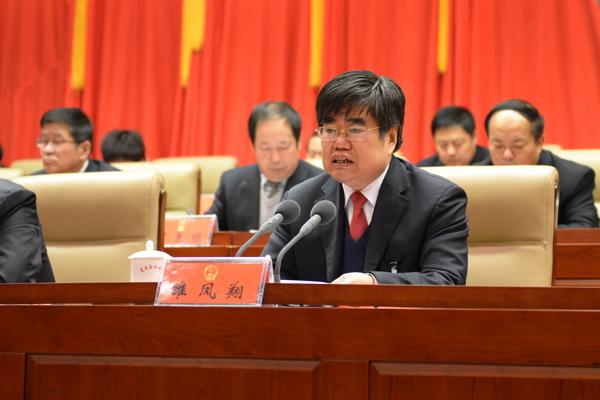 靖边县第十七届人民代表大会第四次会议胜利闭幕