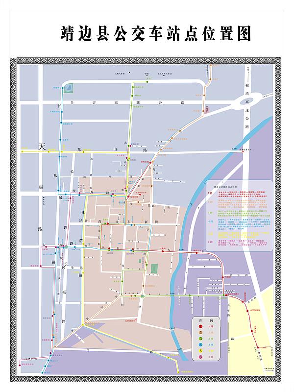 县城市公交路线图 恢复窄屏 发布时间:2015-02-02  来源:县交通运输局