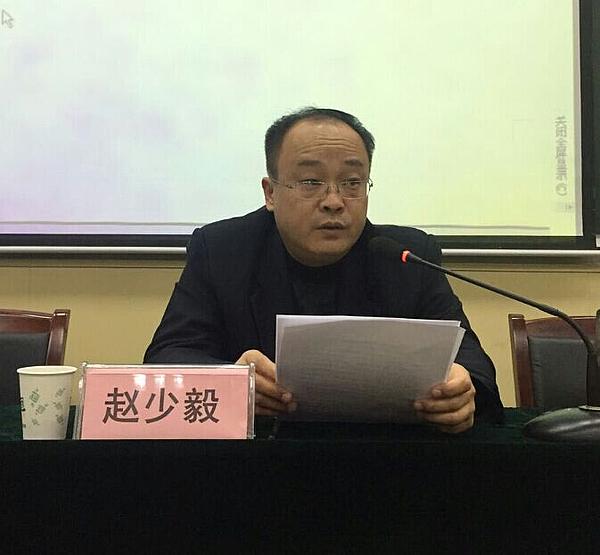 赵县长在开班仪式上作重要讲话图片