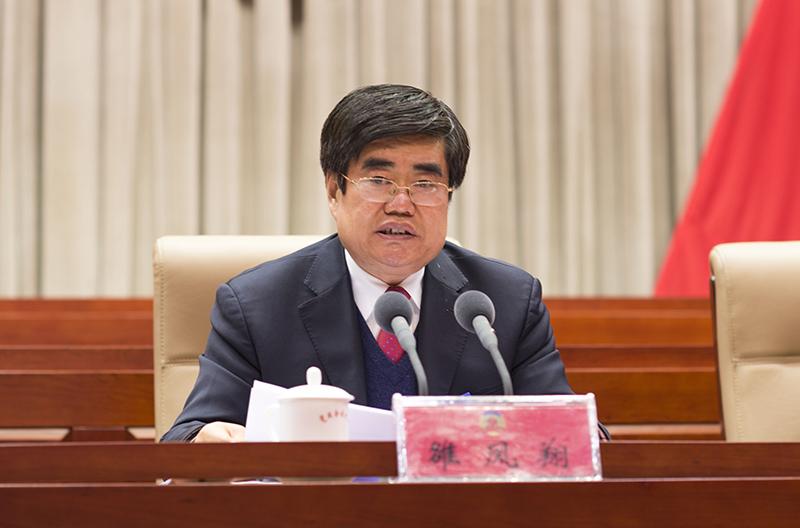 雒鳳翔在政協靖邊縣第八屆 委員會第三次會議閉幕會上的講