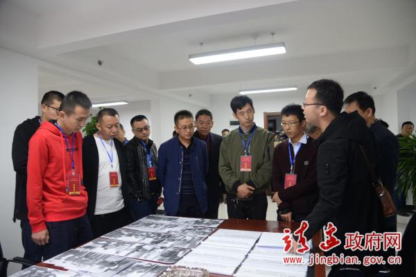 """北京赛车pk10彩票网玩法举行2018年第四期""""邀请..."""