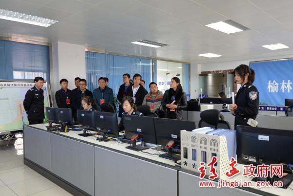"""北京赛车pk10彩票网玩法落地快3急速赛车2018年第六期""""邀请..."""