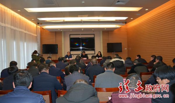 靖边县全面贯彻落实全国加强非洲猪瘟防控工作电视电话会议精神