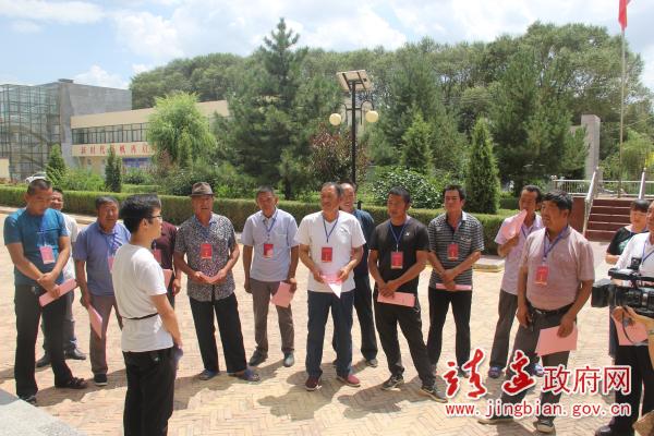 """北京赛车pk10彩票网玩法落地快3急速赛车2019年第一期""""邀请..."""